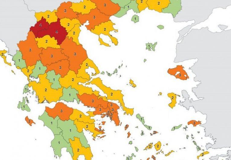 Κορονοϊός: Τι σημαίνει το κόκκινο και το πορτοκαλί επίπεδο συναγερμού -  neafarsala.gr